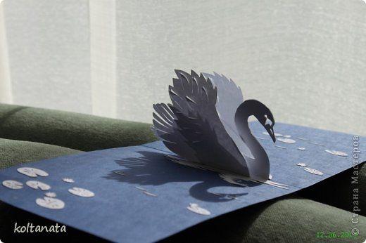 Днем рождения, открытка из бумаги лебедь