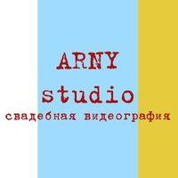 ARNY studio - Уникальная видеография