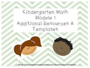FREE additional resource packet/ Kindergarten Math Module 1 EngageNY Eureka Math
