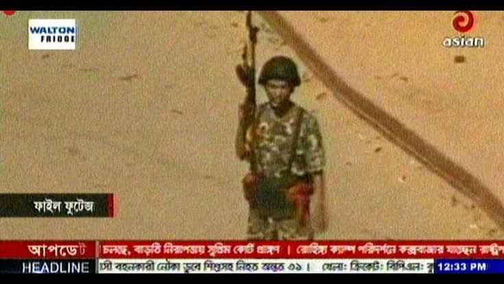 TV Bangladeshi Newspapers (Morning News) 26 November 2017 Today BD News Live Bangla TV News BD