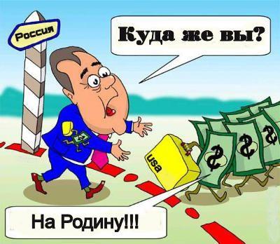 Как уничтожить человека, запустив финансовый механизм!