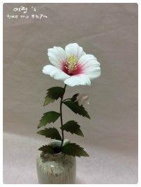 한지공예 한지꽃 무궁화 꽃 Hibiscus syriacus(Rose of Sharon) of Korean Paper,Hanji Flower Crafts (Natural Dyeing) http://blog.naver.com/koreapaperart               #조화공예 #종이꽃 #페이퍼플라워 #한지꽃 #아트플라워 #조화 #조화인테리어 #인테리어조화 #인테리어소품 #에바폼 #디퓨저 #주문제작 #수강문의 #광고소품 #촬영소품 #디스플레이 #artflower #koreanpaperart #hanjiflower #paperflowers #craft #paperart #handmade #무궁화 #무궁화꽃