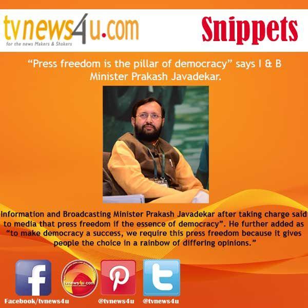 """Press freedom is the pillar of democracy"" says I & B Minister Prakash Javadekar. http://tvnews4u.com/index.php/buzz/item/277-""press-freedom-is-the-pillar-of-democracy""says-i--b-minister-prakash-javadekar"