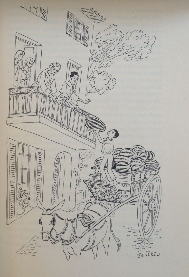 Vasiliu - Water Melon Seller (Forever Old, Forever New by Emily Kimbrough, Heinemann, 1965)