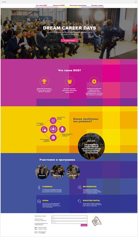 Dream Career Days | Networking Forum