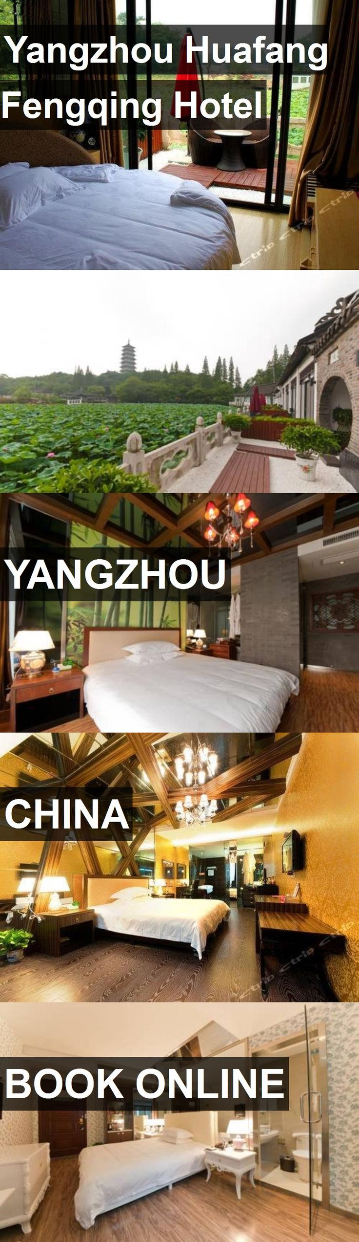 Yangzhou Huafang Fengqing Hotel in Yangzhou, China. For more information, photos, reviews and best prices please follow the link. #China #Yangzhou #travel #vacation #hotel