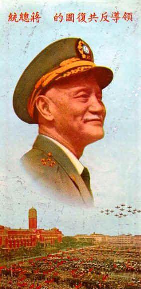 Chiang Kai Shek leaflet.
