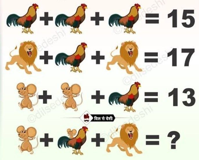 Pin By منوعات مفيدة On ألغاز Picture Puzzles Math Quizzes Riddles With Answers