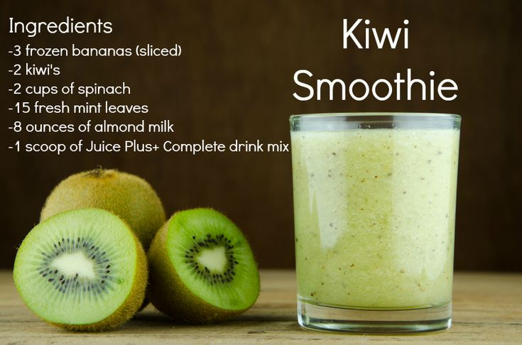 Give the Juice Plus+ Complete Kiwi smoothie a try! ‪#‎HealthyLiving‬ ‪#‎kiwi‬ ‪#‎JpComplete‬