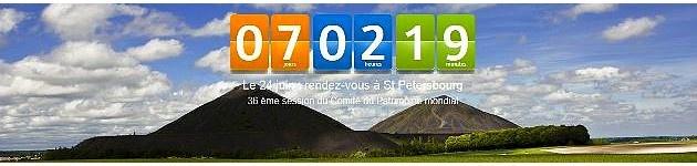 Dans moins d'une dizaine de jours - entre le 24 juin et le 6 Juillet 2012 - à Saint-Pétersbourg, l'Unesco devrait inscrire sur la liste du patrimoine mondial le seul dossier présenté cette année par la France : le Bassin Minier du Nord-Pas de Calais. De Marles les Mines à Fresnes sur Escaut, en passant par Lens, Waziers, Raismes ou Denain, 109 sites miniers vont être classés et reconnus mondialement, au titre du patrimoine culturel évolutif vivant.