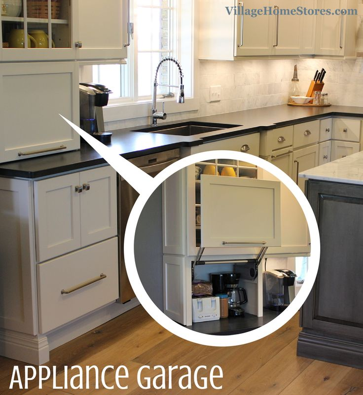 Kitchen Garage Cabinets: Including An #appliance Garage In Your #kitchen Design Can