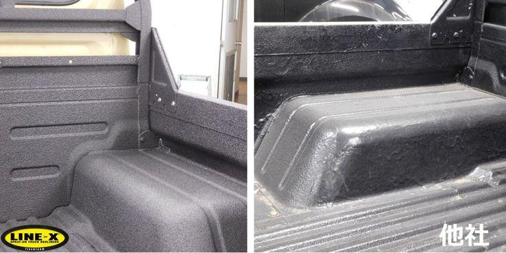ランクル79荷台塗装式ベッドライナー比較【左:LINE-X】【右:他社】今回、他社製ベッドライナーからLINE-Xにやり直しさせていただきました!