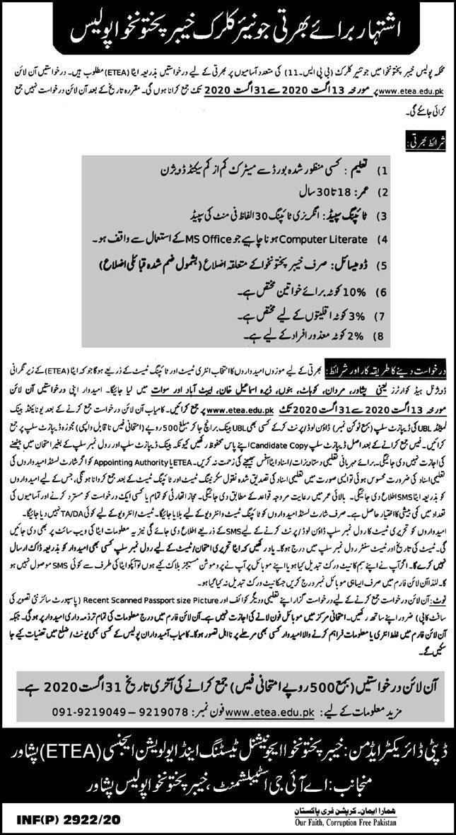 Kpk Police Jobs 2020 For Clerk Clerical Jobs In Peshawar Police Jobs Clerical Jobs Job