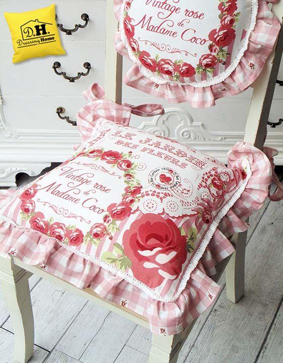 Il cuscino per la seduta in stile vintage della collezione Madame Coco