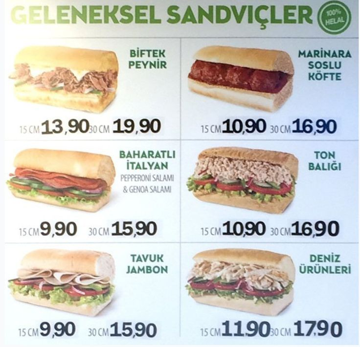 subway-menu-