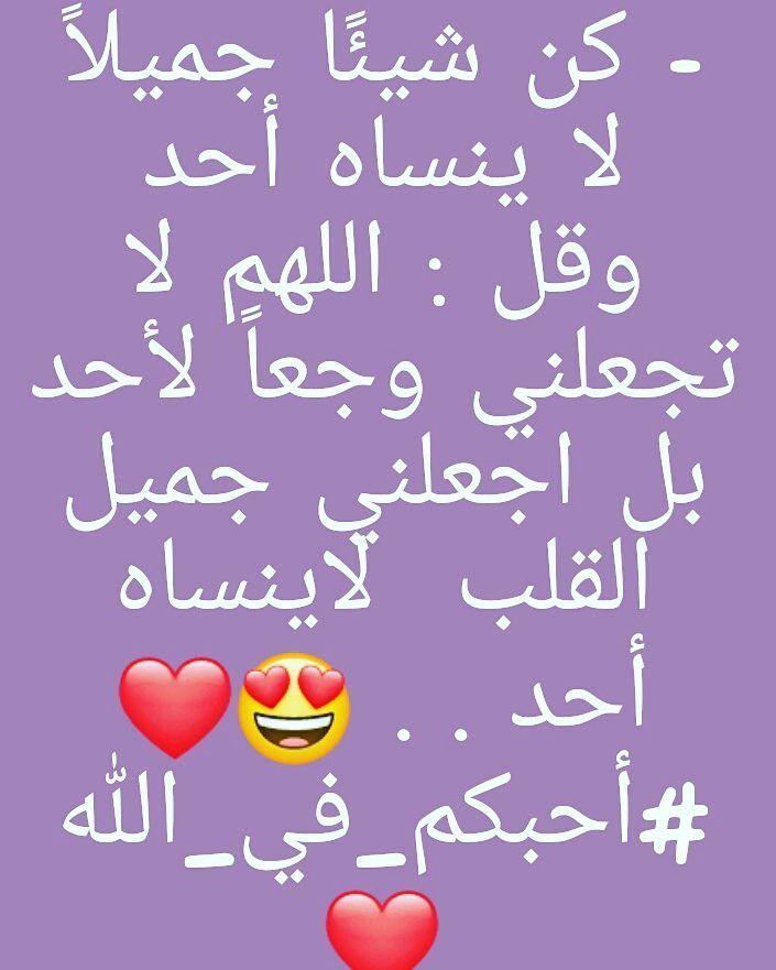 تصبحون على خير جمعة مبارك Allah Islam Islamic Muslimah Muslim Mecca Ummah Beautiful Sunnah Hija Arabic Calligraphy Art Positive Notes Calligraphy Art