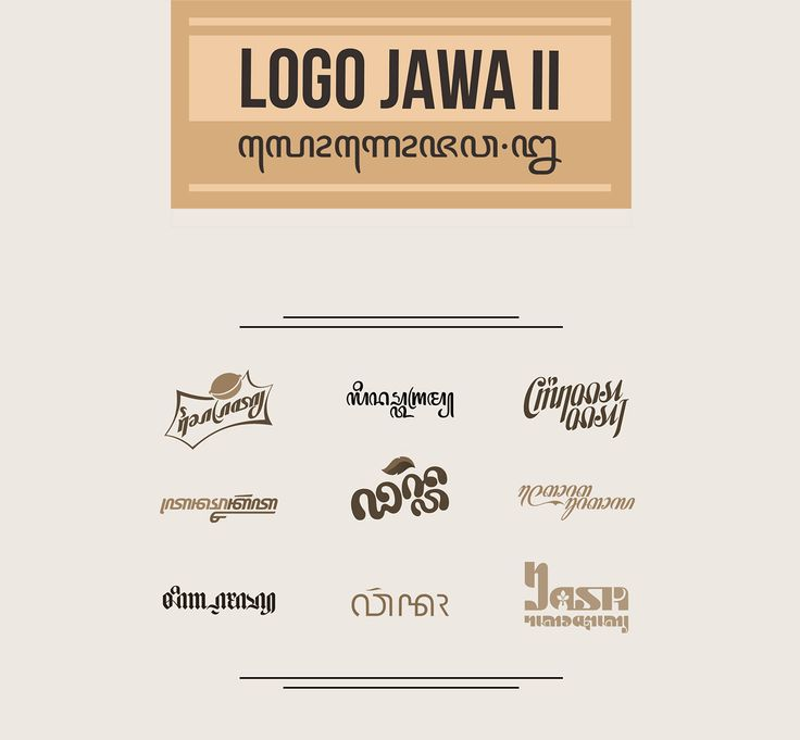 """Check out my @Behance project: """"Javanese Logos II"""" https://www.behance.net/gallery/46812443/Javanese-Logos-II"""