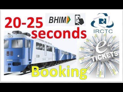 Now, Book Railway Ticket Through IRCTC Using BHIM App ! Booking railway ...