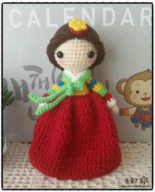 Korean Traditional Costume Hanbok crochet doll ...