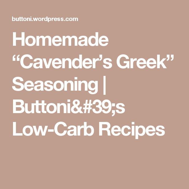 "Homemade ""Cavender's Greek"" Seasoning 