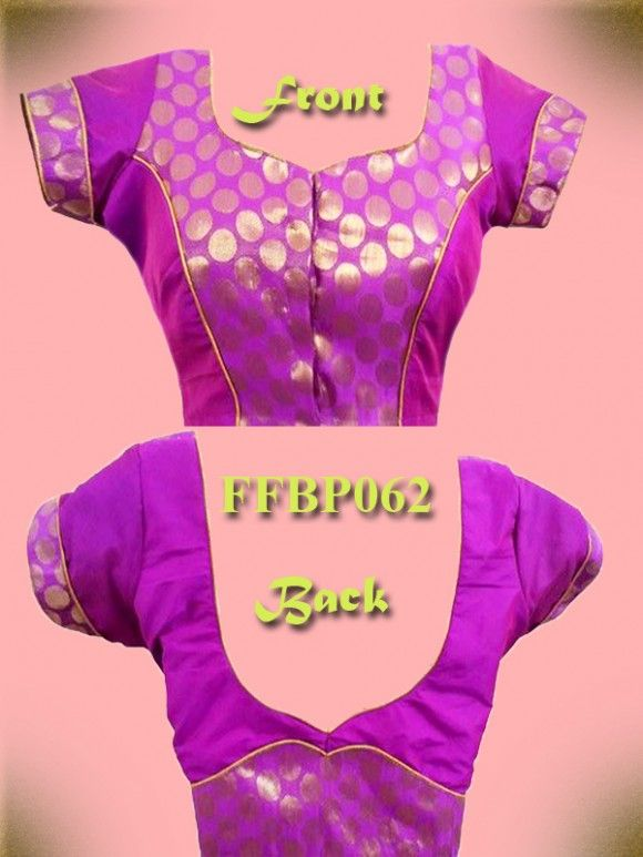 Faamys Brocade Pattern Blouse Cute Pink <3 Visit To Place An Order : www.faamys.com