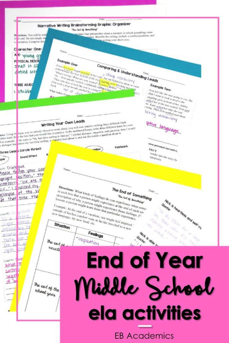 end of year activities 4th grade