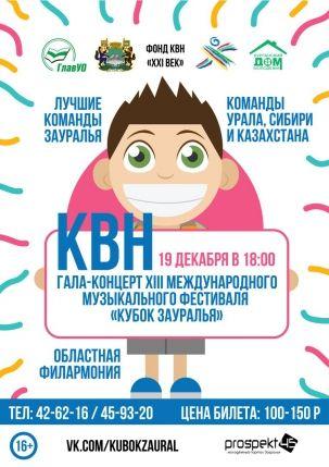 fbdf8c09c1954ea23863aab9c1e1a811_303x305.jpg (303×429)