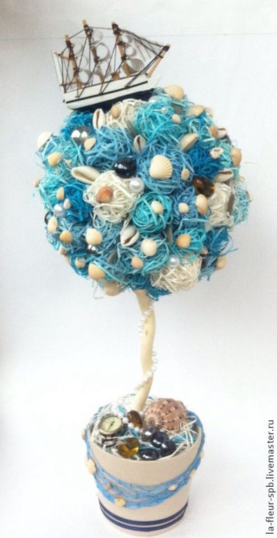 топиарий морской - синий,топиарий,топиарий дерево счастья,морская тема