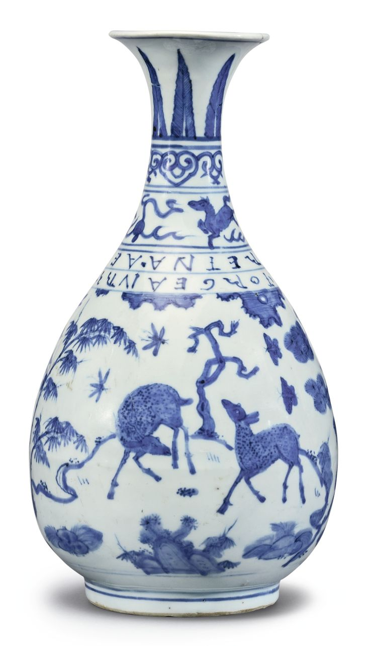115 best chinese porcelain jiajing 1522 1567 images on a very rare portuguese market blue and white bottle vase yuhuchunping jiajing mark and period dated 1552 alain reviewsmspy