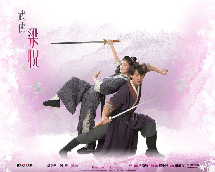 Butterfly Lovers - 2008 Wu Chun and Charlene Choi