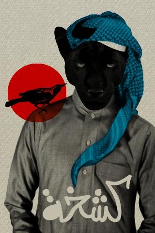 .hhhhhhhhhhhhhhhhhhhhhhh | arabic | Arabic art, Collage ...