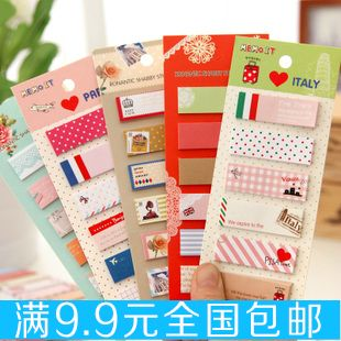 Email creative stationery wholesale school supplies clean Strip n sticky notes a post primary