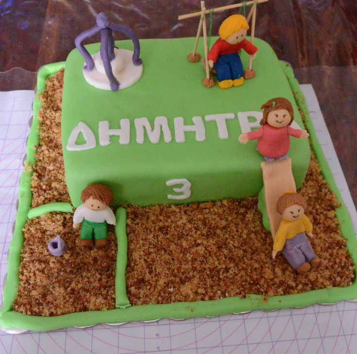 """Τούρτα γενεθλίων """"παιδιά στην παιδική χαρά""""! Birthday cake """"children at the playground"""""""