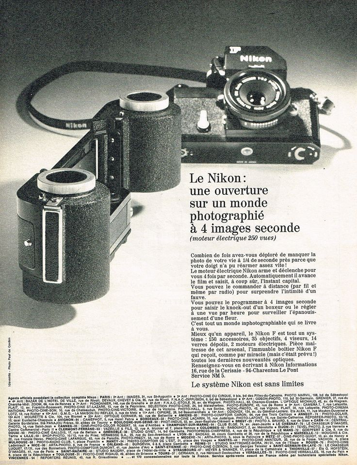 how to say nikon in japanese