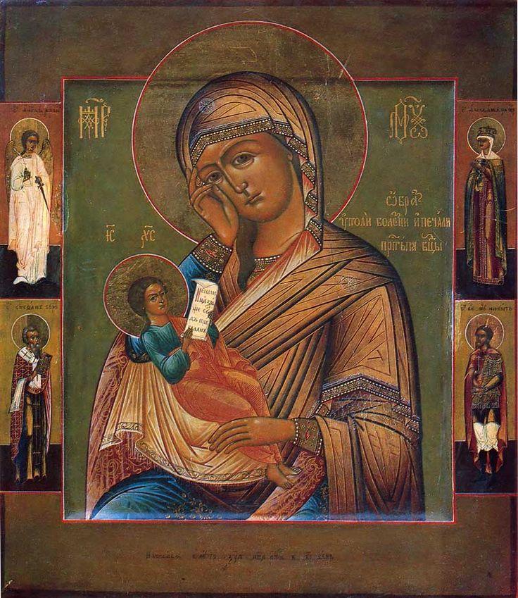 Иконы Палех Богоматерь «Утоли моя печали», с четырьмя святыми на полях