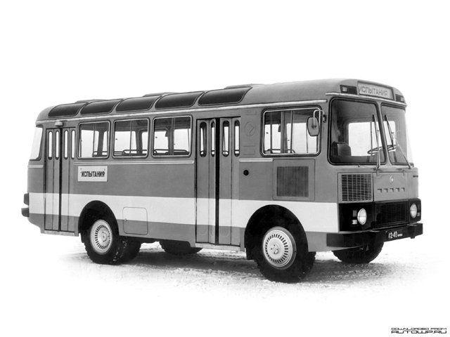 ПАЗ-3202М Опытный (1974 год)    | GM-Клуб :: Просмотр темы - Автоэкзотика