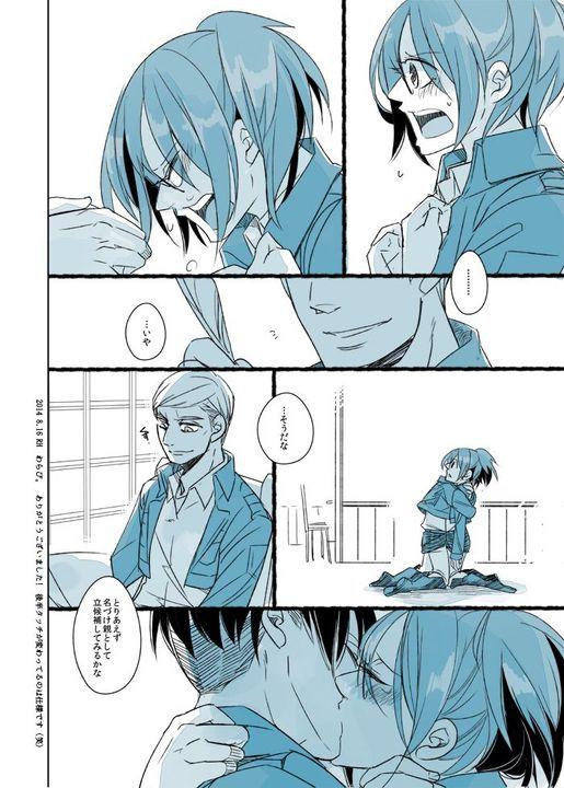 のゔぃあえか (@Noviaeka136) | anime love/other love | Attack