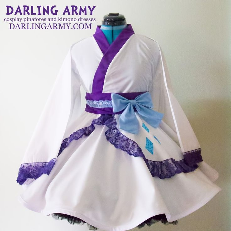 Rarity My Little Pony MLP Cosplay Skirt Kimono Dress Wa Lolita Accessory | Darling Army