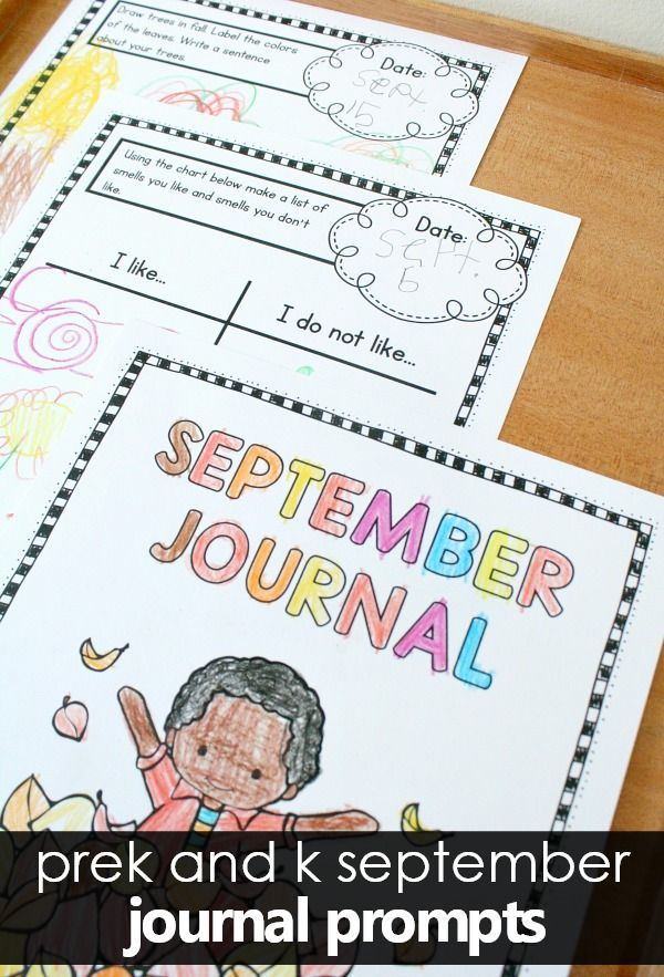 Free Printable Journal Writing Prompts For Kids  |Pinterest Journal Writing