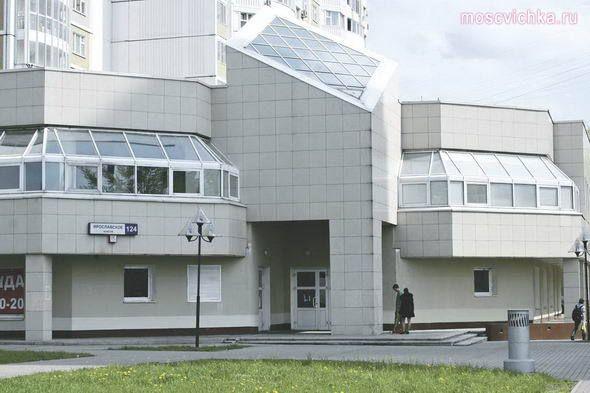 Культурный центр с Ярославского шоссе пригласил на открытие Соседского центра