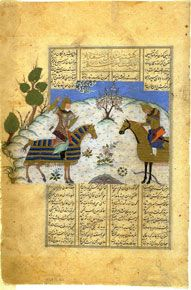 Rustam Shoots Asfandiyar, from the Ann Arbor Shahnama Iraq, Baghdad, Persian school, circa 1460–66 Ink, opaque watercolor, and gold leaf on paper University of Michigan Museum of Art