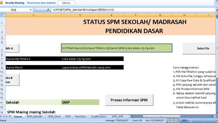 [.xls otomatis] Download Aplikasi Manual Sistem Informasi Manajemen Pendidikan (SIMP) Terbaru 2016-2017 Format Microsoft Exel