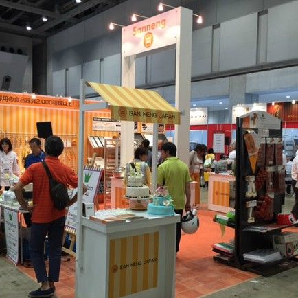 First day at the Patisserie & Bakery Japan exhibition: new and sweet ideas for your cake!  www.cake-decoration.jp