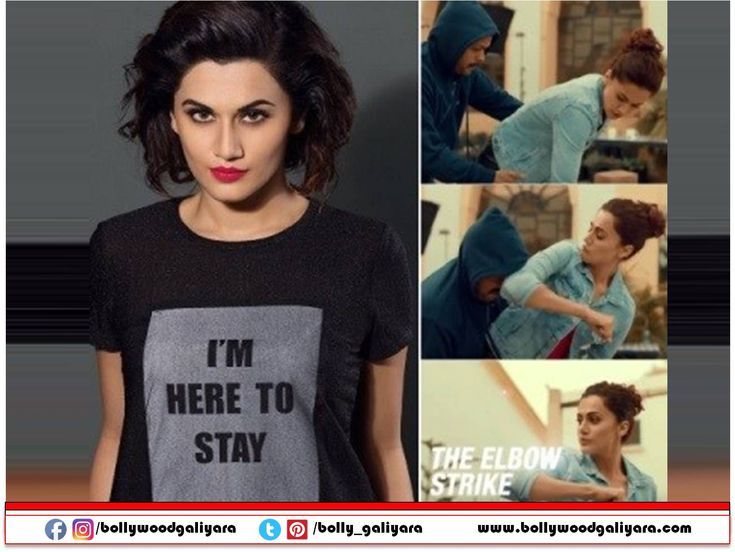 """Taapsee Pannu have encouraged women to be strong"""