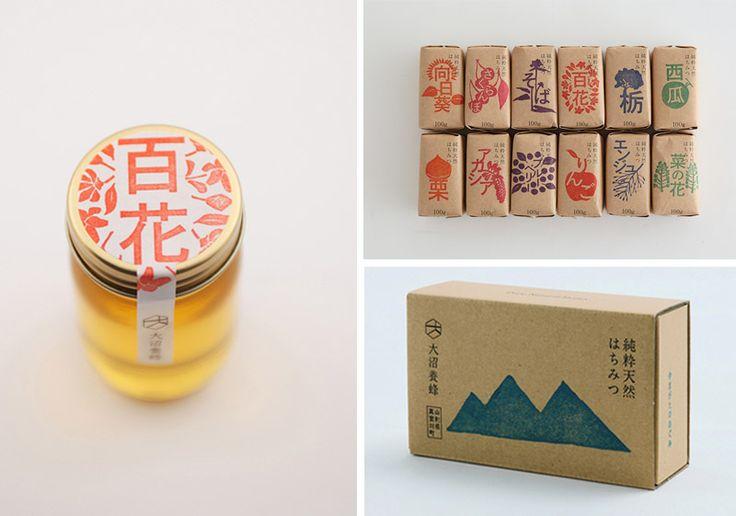 Bear Essentials: Honey Packaging Design | The Fox Is Black