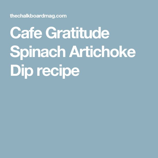 Cafe Gratitude Spinach Artichoke Dip recipe