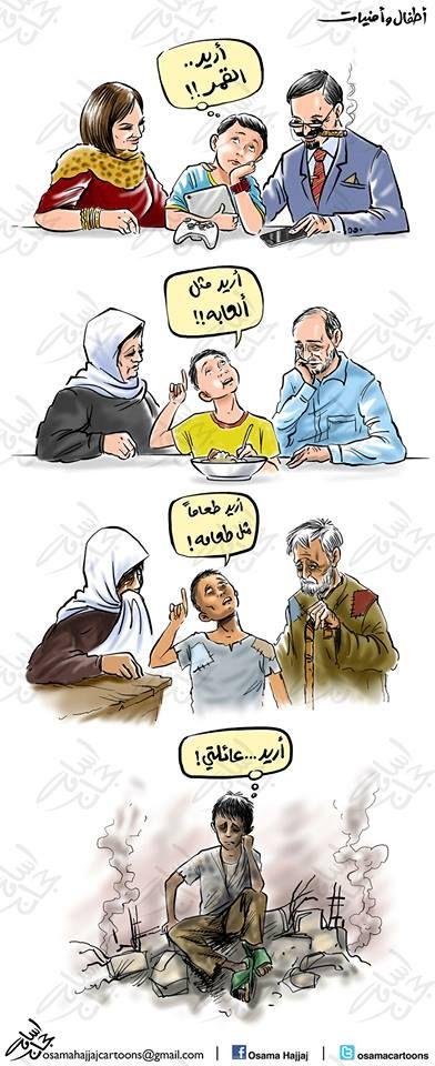 كاريكاتير معبر للرسام اسامة حجاج
