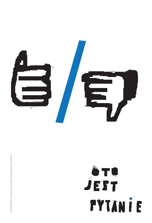 SZEKSPIR ∞ / SHAKESPEARE ∞ 16. edycja konkursu Galerii Plakatu AMS, temat: uniwersalność twórczości Szekspira 400 lat po jego śmierci (2015) / 16th edition of the AMS Poster Gallery competition, theme: the universalism of Shakespeare's works 400 years after his death (2015) / NIKODEM PRĘGOWSKI - WYRÓŻNIENIE