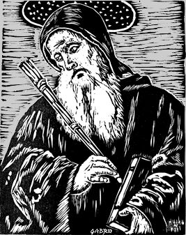 saint benedict milf personals Brief biography of saint benedict, born ca 480 ad, he began his life as a monk in subiaco and wrote a rule for monasteries that civilized europe he and his twin sister, scholastica, are buried at monte cassino.