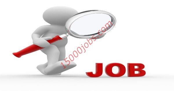 متابعات الوظائف مطلوب مساعد مدير الموارد البشرية بشركة كبرى بصلالة وظائف سعوديه شاغره Job Ashtray